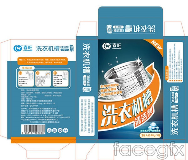 Washing machine slot package vector