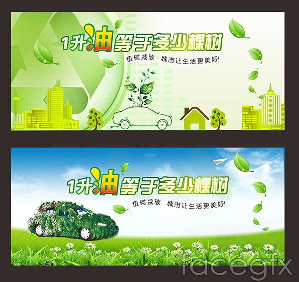 312 Arbor Day advertising vector