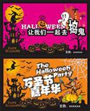 Halloween Carnival vector