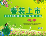 Spring poster listing vector